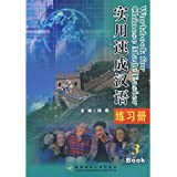 Chinese Made Easier Workbook (3) (Chinese)