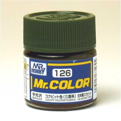 Mr.カラー C126 コクピット色 (三菱系)