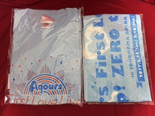 ラブライブ!サンシャイン!! Aqours 1st LIVE Tシャツ Fサイズ&マフラータオル 2点セットの商品画像