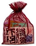TrueRenu's Japanese Hot Springs Bath Salts Sampler (Eight 25g-30g Packets)