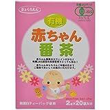 Gyokuroen organic baby Bancha 20 bags