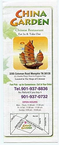 Amazon Com China Garden Chinese Restaurant Menu Coleman Road Memphis Tennessee Everything Else