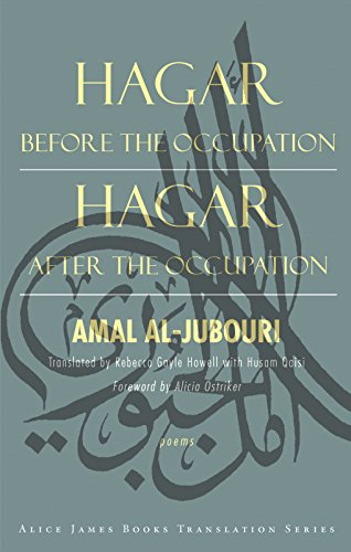 Hagar Before the Occupation / Hagar After the Occupation (Alice James Books Translation) (English and Arabic Edition) by Brand: Alice James Books