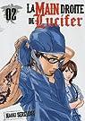 La main droite de Lucifer, tome 2 par Serizawa