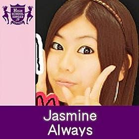 New Releases - Jasmine Records