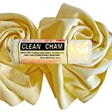 #1: Car Shammy Towel Synthetic Chamois Towels Absorbent Detailing Drying Cloth 17'' x 25'' Yellow