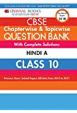 Oswaal CBSE Chapterwise/Topicwise Question Bank for Class 10 Hindi A (Mar.2018 Exam)