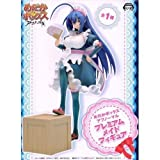 Medaka Box Abnormal PM maid figure black hair Medaka all one (maid version premium maid Figure)
