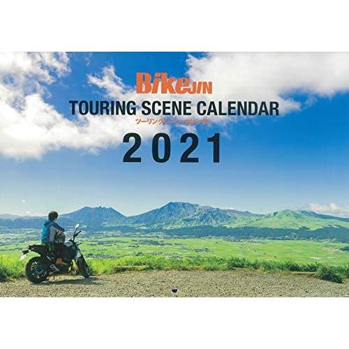 BikeJIN 2021年1月号 付録