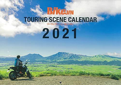 BikeJIN 2021年1月号 画像 B