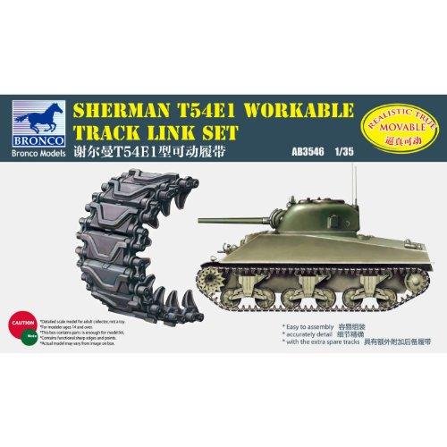 1 35 dragon sherman - 6