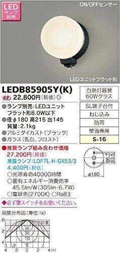 東芝(TOSHIBA)  LEDアウトドアブラケット (LEDランプ別売り) LEDB85905Y(K) B008U4HZRO 11772