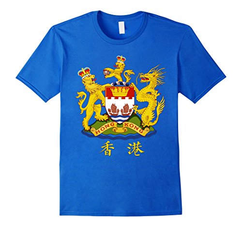 mens-hong-kong-t-shirt-hk-history-coat-of-arms-dragon-tee-2xl-royal-blue