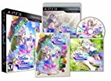 Atelier Totori: The Adventurer of Arland Bundle - Art Book, CD Soundtrack - Playstation 3