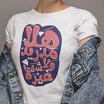 Hala Madrid CF T-Shirt for Women