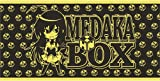 Towel - Medaka Box - New SD Medaka Beach/Bath Anime Licensed ge58512