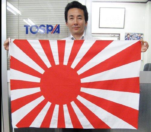Navy Flag [rising sun flag Imperial Japanese Navy Flag warship Flag] [made in Japan Tetoron 70X105cm peace of mind]