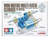 Mini Motor Multi Ratio Gearbox 12-Speed