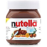 Nutella能多益T350榛果可可酱350g(波兰进口)(供应商直送)