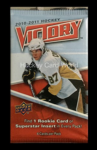2010-11 Upper Deck Victory Hockey Hobby Pack - Look for Hall, Eberle, Subban, (Victory Hockey Hobby Box)