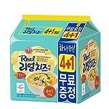 [Ottogi] Real Cheese Ramen Noodle Soup (Pack of 5) / Korean food / Korean ramen (overseas direct shipment)