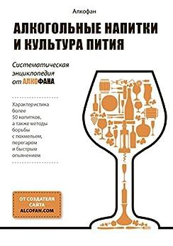 download bulgarian antarctic research: life