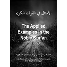 Ibn Al Qayyim's The Applied Examples in the Qur'an (Al-Amthal fil Qur'an al-Kareem)