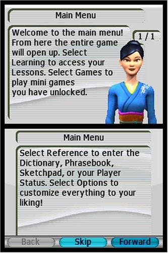 My Japanese Coach - Nintendo DS by Ubisoft (Image #5)
