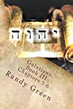Galatians Book III: Chapters 5-6: Volume 14 of
