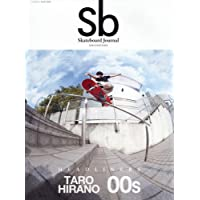 sb SKATEBOARD JOURNAL 表紙画像