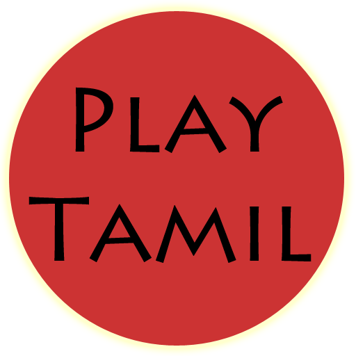 Play Tamil : Tamil Songs - Cinema Warehouse