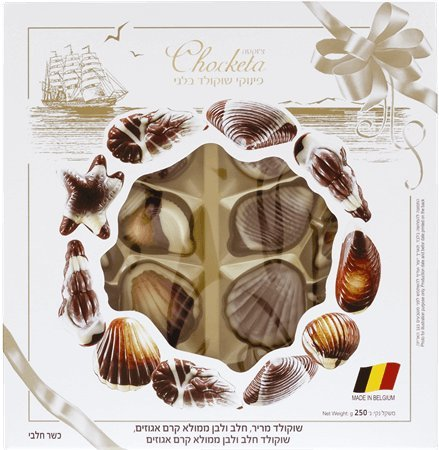 Honey Land Chocketa 20 Piece Belgian Sea Shell Chocolate Shaped Mix White Milk Dark Chocolates with Soft Center Hazelnut Praline Filling, Bon Bon Fondant Truffles Gift Box Christmas Stocking Stuffer