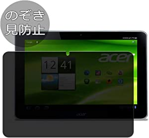 """Synvy Privacy Screen Protector Film for ACER iconia Tab 0 10.1"""" Anti Spy Protective Protectors [Not Tempered Glass]"""