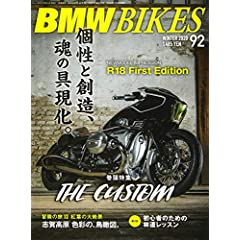 BMW BIKES 最新号 サムネイル
