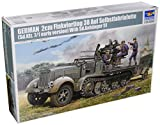 quad track tractor - Trumpeter Sd.Kfz.7/1 Early Model Kit