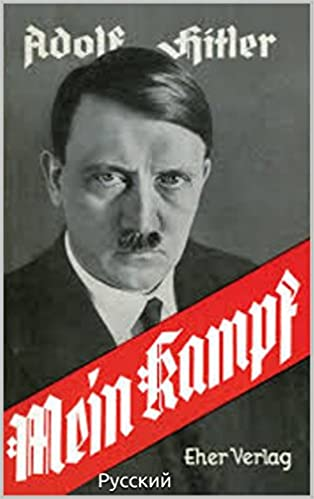 Pdf] mein kampf: the new ford translation by adolf hitler full b….