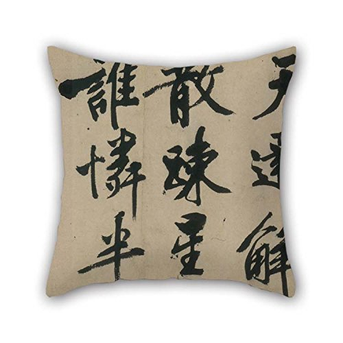 Oil Painting Wen Zhengming - Poems On Two Sounds In Running Script Throw Cushion Covers 16 X 16 Inches / 40 By 40 Cm Gift Or Decor For Dining Room Couch Teens Girls Bf Shop Birthday - Twice Sides -