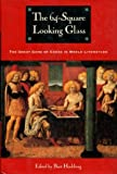 The 64-Square Looking Glass, Burt Hochberg, 0812919297