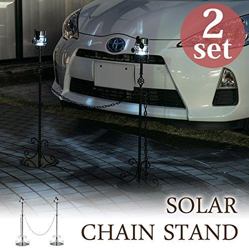 駐車場 ポール 駐車場 フェンス スチール ソーラーチェーンスタンド 本体2本+チェーン2本セット 組み立て式 リーフ Leaf B076GZK4GX 10800