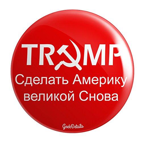 Geek Details (Russian) Trump Make America Great Again Pinback - America Button Pinback
