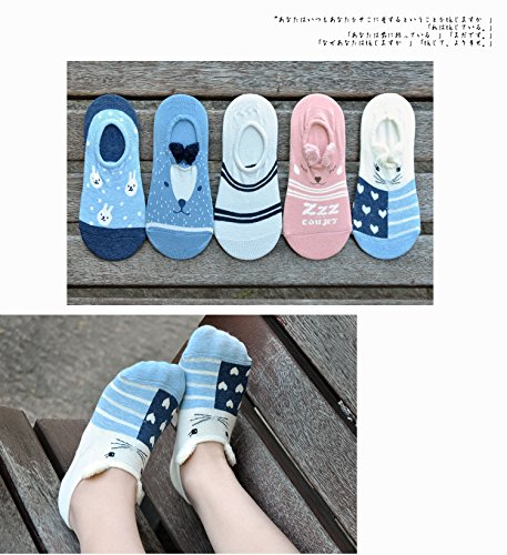 Generic Five pairs of dress socks women girls lady socks shallow mouth invisible silicone non-slip socks to help low Ms. cotton socks animal ears