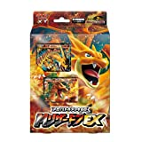 Pokemon Card XY MEGA Battle Deck M Charizard EX