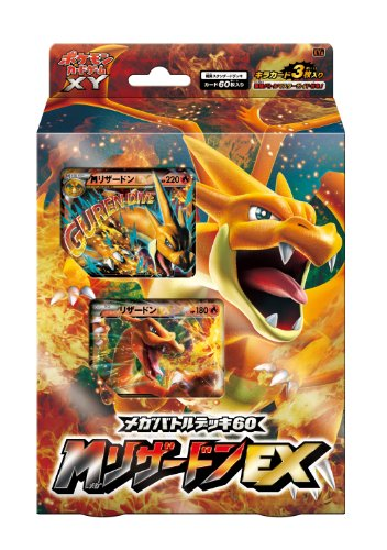 Pokemon Card XY MEGA Battle Deck M Charizard EX Japanese Ver