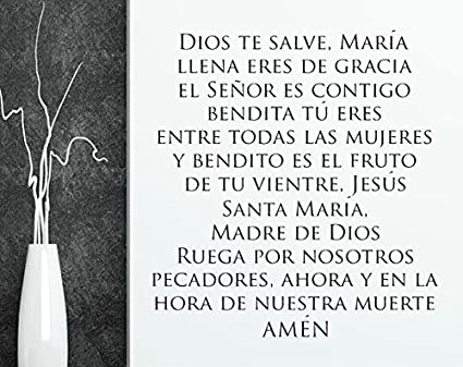 Amazoncom Ave Maria Prayer Spanish Religious Vinyl Wall Decal Home