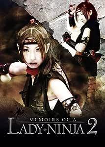 Memoirs of a Lady Ninja 2 [Reino Unido] [DVD]: Amazon.es ...