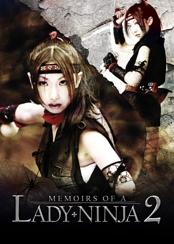 Amazon.com: Memoirs of a Lady Ninja 2: Various: Movies & TV