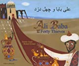 Ali Baba and the Forty Thieves, Kate Clynes and David Anstey, 1844444074