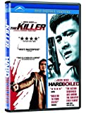 The Killer/ Hard Boiled (DVD Double Feature)