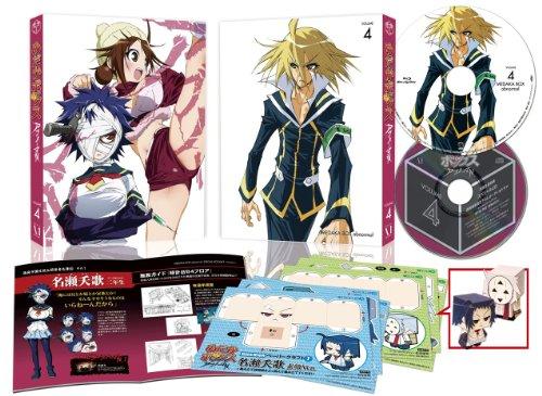Medaka Box - Abnormal Vol.4 (DVD+CD) [Japan LTD DVD] ZMBZ-8344