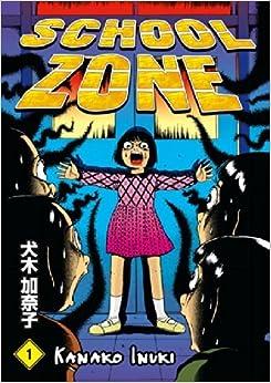 Book School Zone, Vol. 1 (v. 1) by Kanako Inuki (2006-04-11)